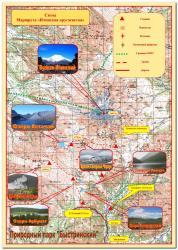 "Схема туристического маршрута ""Ичинская кругосветка"" на Камчатке"