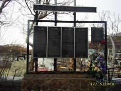 memorialnaya_doska.jpg