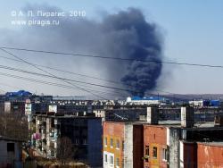 Пожар в Петропавловске-Камчатском