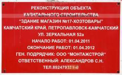 post-1-0-41122800-1336727773_thumb.jpg