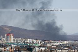 Пожар в городе Петропавловске-Камчатском