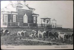 """""""Открытка с видом на Троицкую церковь, с. Ключевское"""""""