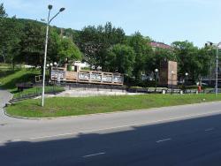 P8120045 Аллея Почетных граждан Петропавловска-Камчатского.jpg