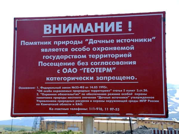Крым радио онлайн новости