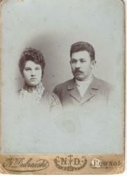 Наталия Нарышкина и Александр Скуратов (1).jpg