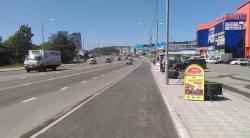 road-tush01.jpg