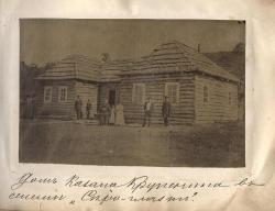 Дом казака Крупенина в селении Сероглазка