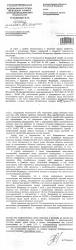 """Росприроднадзор разъясняет: """"О незаконном обороте растений, занесенных в Красную книгу Российской Федерации"""""""