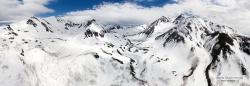 Камчатка, горный массив Вачкажец, вид сверху