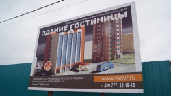 toporkova-hotel01.thumb.jpg.2f7199541f1e9af83dd7ad6ea49f7551.jpg