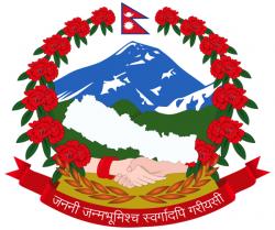 Федеративная Демократическая Республика Непал