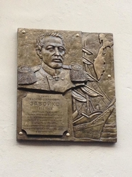 Мемориальной доски в честь военного губернатора Камчатки адмирала Василия Степановича Завойко