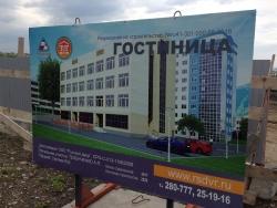 hotel-toporkova-mini02.thumb.jpg.c38197bd65b71fe50874c007b6fe0808.jpg