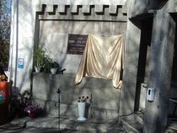 На стене справа — мемориальная доска Е. В. Гропянову перед её открытием